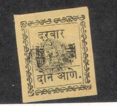 INDIA Indian State DHAR MINT 2a ERROR Sg #6e £190 Scarce !!
