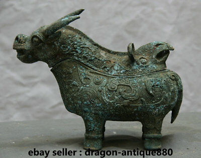 "11.2"" Old Chinese Bronze Ware Dynasty Palace Bull Sheep Head Drinking Vessel"