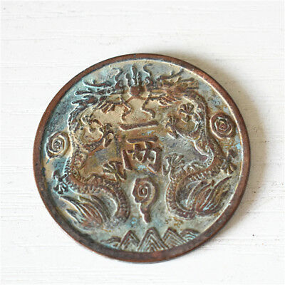"Rare Collectable Chinese Ancient Bronze Coin ""HGUANG XU JIN BI"""