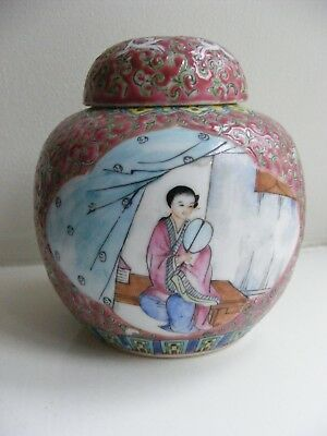 Oriental porcelain small red ginger jar with lid.