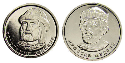 Ukraine 1+2 Hryvnia coin 2018 Yaroslav and Vlodimir of Kievan Rus' from roll