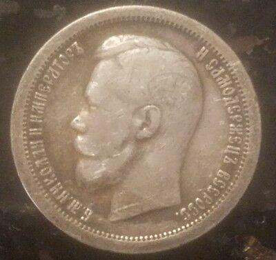 1899 Russia Czar Nicholas II 50 Kopeks Rare One Star on Edge Variety Silver Coin