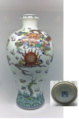 Chinese Antique Yongzhen Marked Guanyao Dragon Porcelain Vase Qing Dynasty 18C