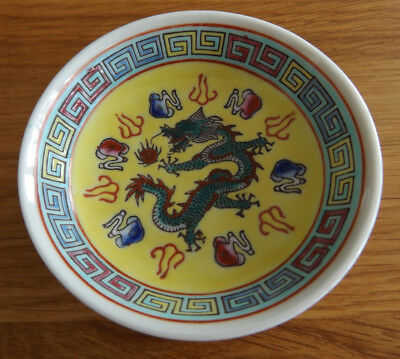 Chinese yellow, white/multi colour small china sauce/soy dish dragon decoration
