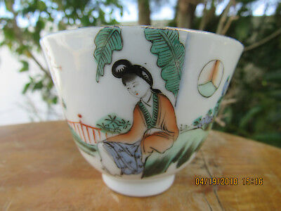 Antique CHINESE Porcelain Tea/Wine Cup W/Long Aliza/Chinese Characters
