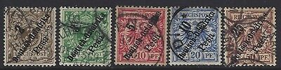 German Offices in East Africa - Sc# 6, 7, 8, 9 & 10 - Complete Set - $66 (C-214)