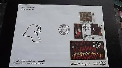1991 Kuwait First Day Cover  Invasion of Kuwait Large Format