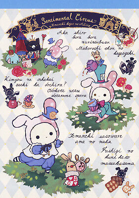 "San-X Sentimental Circus ""Alice in Wonderland"" Memo / Notepad (#2)"