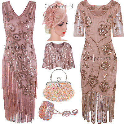 Rose Gold Party Cocktail Dress Evening Gown Prom 20s Fringe Dresses Plus Size 18