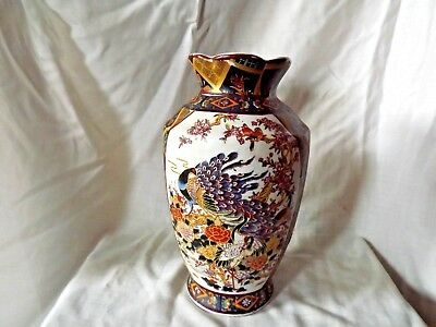 Vintage Chinese Satsuma Vase Decorated With Peacocks Cranes