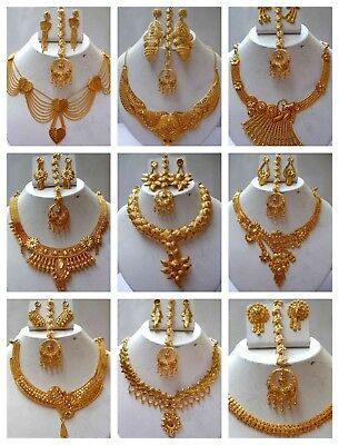 Indian 22K Gold Plated Wedding Necklace Earrings Jewelry Set Variations 8'' ,Set