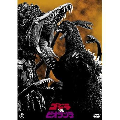 Godzilla Vs Biollante-Japan Dvd