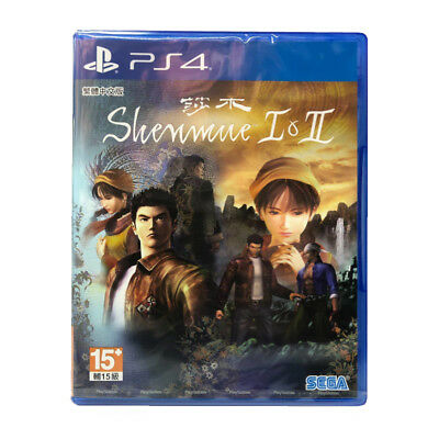 Shenmue I & II PlayStation PS4 2018 Chinese English Factory Sealed