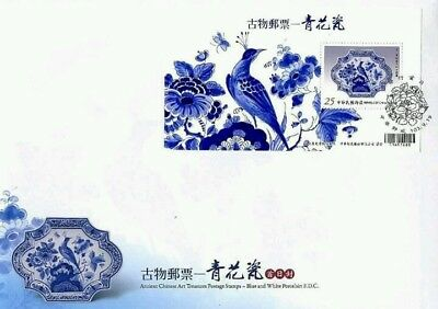 Taiwan Ancient Chinese Art Treasure Blue And White Porcelain 2014 Bird (ms FDC)