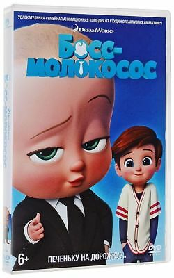 The Boss Baby (DVD, 2017) Eng,Russian,Latvian,Lithuanian,Estonian