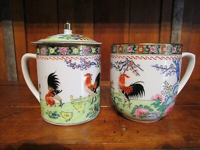Vintage Handpainted Matching Tea Cups Mugs Famille Rose Roosters Chicks
