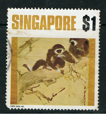 Singapore 1972 $1 Gibbons By Chen Wen Hsi
