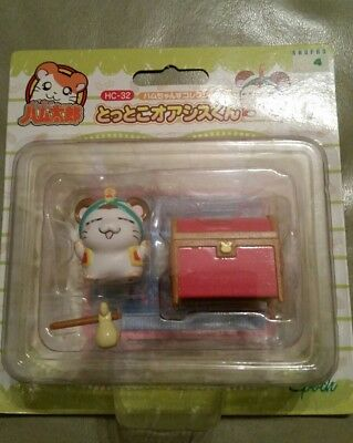 Brand New Vintage Epoch Japan Hamtaro hamster Omar with accessories HC-33