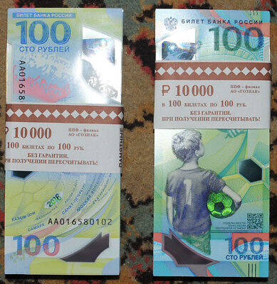 Lot 100 pcs Russia 100 rubles 2018 FIFA 18 World Cup UNC polymer notes