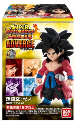 BANDAI Super Dragon Ball Heroes ADVERGE Mini Figure SS4 Son Goku Xeno NEW Japan