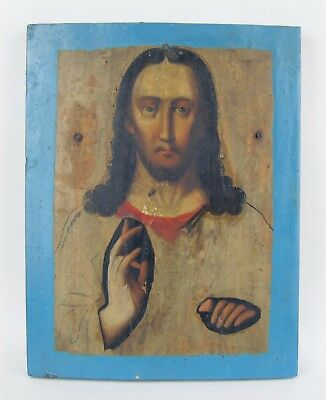 antique Icon Jesus Christ with sphere Orthodox Russian Empire 270 x 210mm