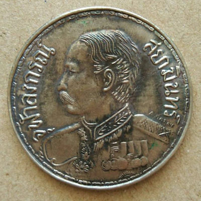 1908 Coin King Rama 5 Silver Believe rare ancient older Collectibles Amulet thai