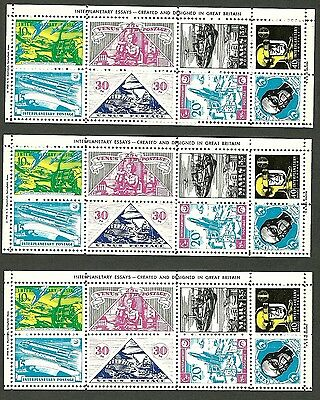 US GB CANADA 1958 Interplanetary Postage MNH 3x Mini-Sheets Set of 8 Stamps.