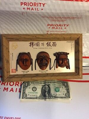 Korean Traditionial Mask Images- Hahoe Byeolsin Exorcism From 1980-Authentic****