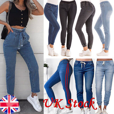 Womens Denim Jeans High Waist Stretchy Jeggings Drawstring Elastic Trousers Pant