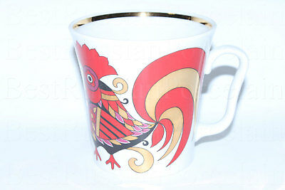 RUSSIAN Imperial Lomonosov Porcelain Mug Red Rooster National Russia Discount