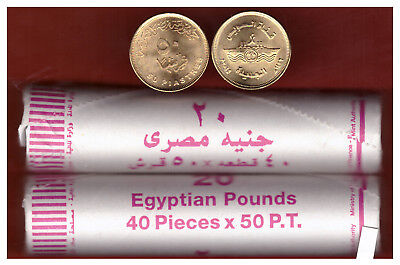 EGYPT - 50 PIASTRES - 1436 / 2015 - KM#1000 - NEW BRANCH OF SUEZ CANAL - 40 pcs