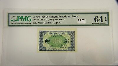 1952 Israel Government Fractional Note 100 Pruta #12c PMG 64 Gem EPQ Currency