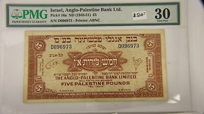 1948-51 Israel Anglo Palestine Bank 5 Pounds Pick #16a PMG VF 30 Currency Note