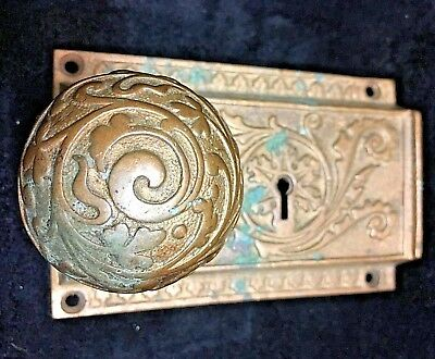 Art Deco Ornate Brass Door Knob & Plate - Architectural Salvage - Tiffany Style