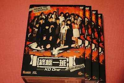 KO One Collector's Edition Complete Series - Taiwanese Drama Starring Fahrenheit
