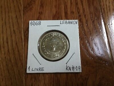 Lebanon 1 Līvre Coin, 1968 FAO - KM# 29 - One year type