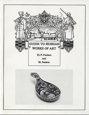 Guide Romanov Russian Antique Art Silver Bronze Hallmark Icon Reference Book