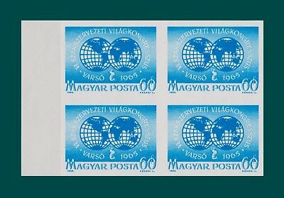 Hungary / Ungarn 1965 Mi-Nr 2174B = 48 EUR MNH imperf block of 4