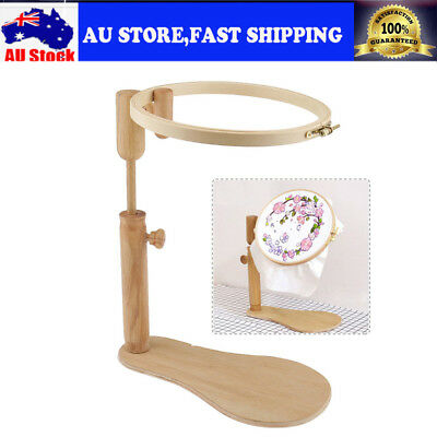 Adjustable Cross Stitch Frame Stand Rack Wooden Hand Embroidery Hoop Tools AU