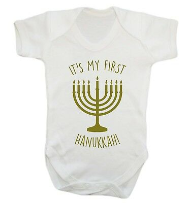 It's my first Hanukkah baby vest Jewish celebration menorah candle religious 949