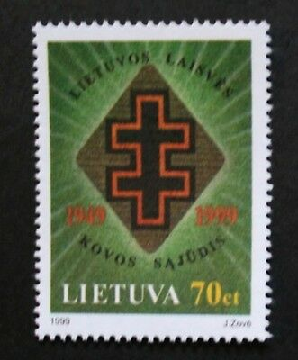 50th anniversary of establishment of Lithuanian freedom fight movement stamp MNH