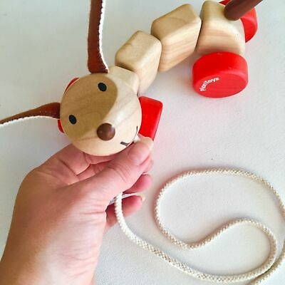 Happy Puppy - Pull Along Baby Gifts