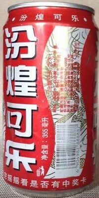 Chinese Coke Soda Fen Huang Cans Old Rare Collectibles 355 ml.