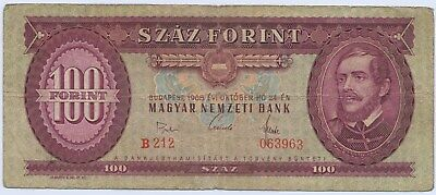 Banknote, 100 Forint, 1968, Ungarn, Serie B 212
