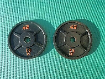Weight Plates - 2 * 2.5kg - HE Brand