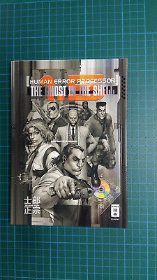 ghost in the shell 1.5 Human Error Processor Egmont Manga