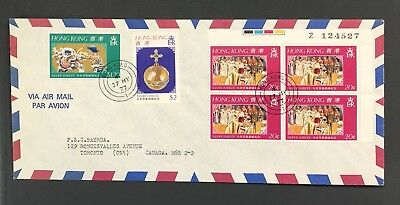 Hong Kong Cover 1977, Silver Jubilee Stamps