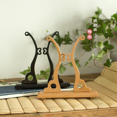 Retro Chinese Palace Bracket Holder Stand For Round Circular Hand Fan