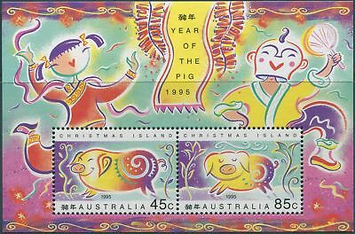 Christmas Island 1995 SG402 Year of the Pig MS MNH