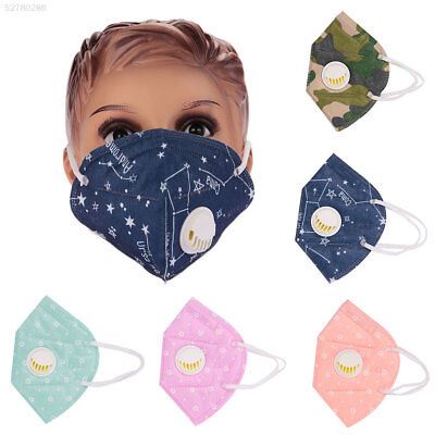 A567 Color Random Riding Mask Air Filter Gas Filter Comfortable Anti-Dust Mask